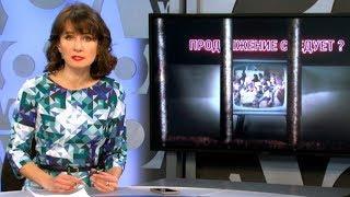 Природа протестов России