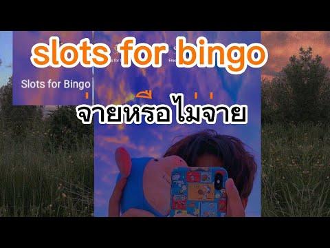 Slots-Of-Bingo-แอพหาเงินออนไลน