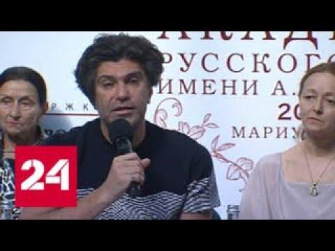 Академия Русского балета имени Вагановой отметит 280-летие масштабными гала-концертами - Россия 24