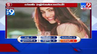 Top 9 News : Tollywood - TV9 - TV9