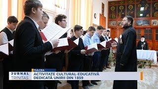 Activitate cultural-educativa dedicata Unirii din 1859