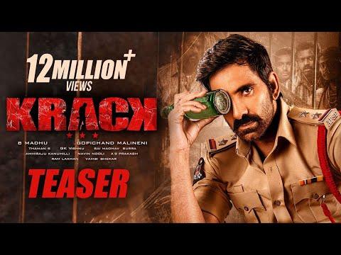 Krack Movie Teaser - Raviteja, Shruti Hassan | Gopichand Malineni | Thaman S
