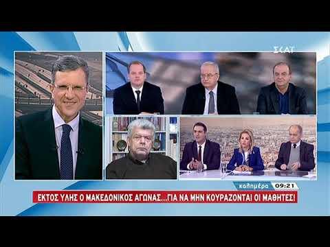 Τ. Διαμαντόπουλος με τον Γιώργο Αυτιά  ( 9-12-2018)