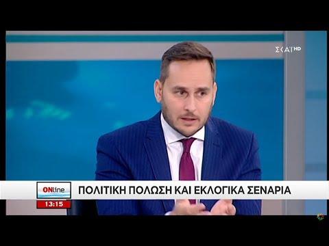 Μ. Γεωργιάδης / ΣΚΑΪ, Online / 19-9-2018