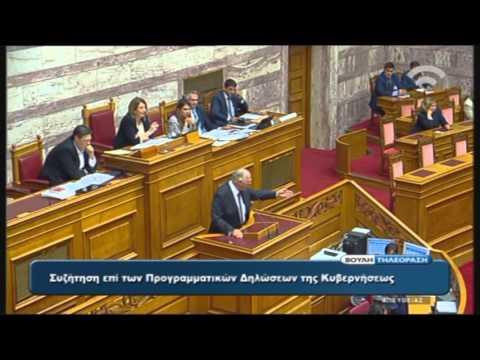 Βασίλης Λεβέντης / 6-10-2015 / Πρώτη ομιλία στη Βουλή
