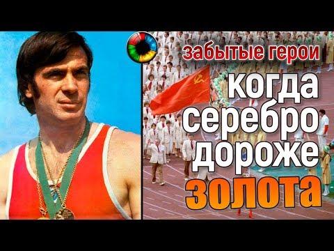 Забытые герои: когда серебро дороже золота #герой #чемпион #олимпиада #прыжки