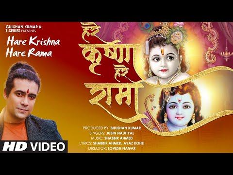 Hare Krishna Hare Rama | Jubin Nautiyal | Shabbir Ahmed, Ayaz Kohli | Janmashtami Special | T-Series