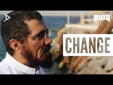 #WasmAlodah Change
