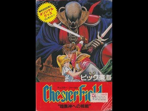 Directitos de Mierda: Jugando un par de horas al Chesterfield (4)