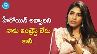 I always wanted to be a Good Artiste - Supritha | Singer backslashu0026 Director Nag | Ninnu Choodagane Jaana - IDREAMMOVIES