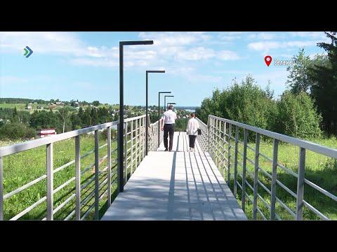 100-метровый пешеходный переход в селе Зеленец претендует на звание самого длинного в республике