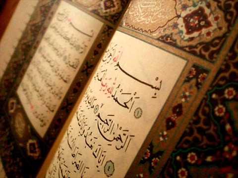 سورة آل عمران  / عبد الباسط عبد الصمد