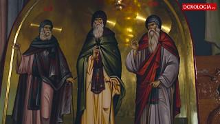 Cum s-a ajuns la canonizarea Sfinților Cuvioși Sila, Paisie și Natan