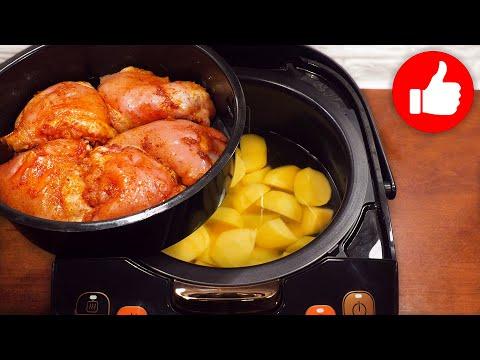 Минутный обед или ужин! Все смешал и два блюда в мультиварку! Картошка с курицей в мультиварке