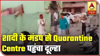 MP: 95 including bride, groom quarantined after wedding guest tested Corona positive - ABPNEWSTV