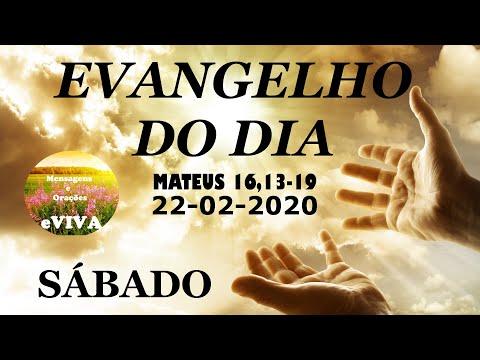 EVANGELHO DO DIA 22/02/2020 Narrado e Comentado - LITURGIA DIÁRIA - HOMILIA DIARIA HOJE