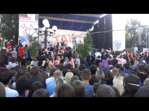 Дзідзьо в Чернівцях. День міста 2012