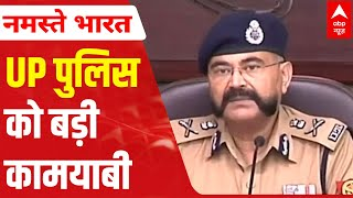 Huge achievement for UP police as human trafficking racket busted - ABPNEWSTV