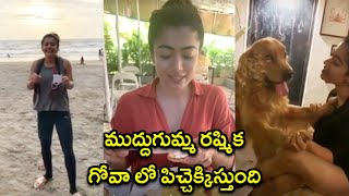 Actress Rashmika Mandanna Enjoying Goa Trip With Her Friends | Rashmika Goa Trip | Rajshri Telugu - RAJSHRITELUGU