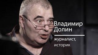 Война журналистика РЕАЛЬНЫЙ