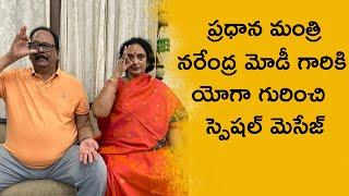 Krishnam Raju Special Message To PM Narendra Modi |Rebel Star Krishnam Raju Shares Healthy Yoga Tips - RAJSHRITELUGU