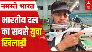 Tokyo Olympics: Meet India's hope 18 Year old shooter Divyansh Singh Panwar - ABPNEWSTV
