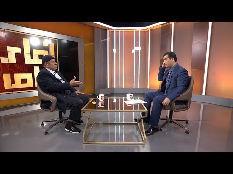 لقاء خاص مع علي حسين البجيري عضو مجلس الشورى وعضو مؤتمر الحوار الوطني | حاوره: أحمد الزرقة