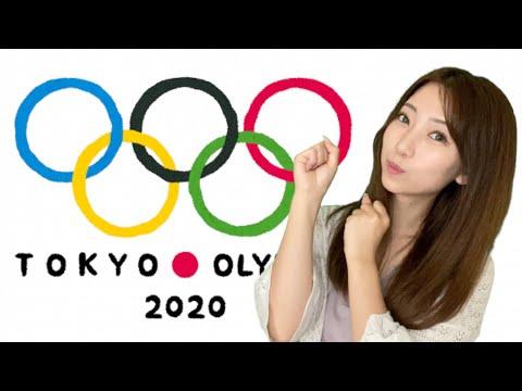 Aprende japonés con los Juegos Olímpicos de Tokio 2020