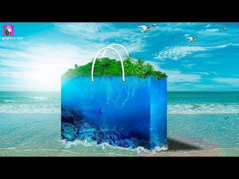 Aquarium Bag Photo Manipulation Tutorial - Photoshop Tutorial - Photoshop CC