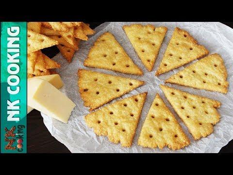Сырные Крекеры 🧀 Быстрая Закуска 🧀 Рецепты NK cooking