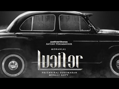 Lucifer Official Trailer