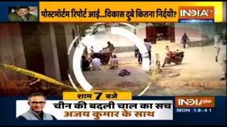 AK-47 से गोली मारी.. कुल्हाड़ी से पैर काटा; बिकरू के विकास का 'रक्तचरित्र' | IndiaTV - INDIATV