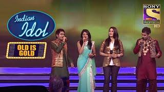 Kareena को लगी यह Performance बहुत Impressive! | Indian Idol | Old Is Gold - SETINDIA