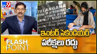 ఇంటర్ సెకండ్ ఇయర్ పరీక్షలు రద్దు.. LIVE : Telangana Inter 2nd Year Exams Cancelled - TV9 - TV9