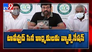 MegaStar Chiranjeevi started vaccination programme for Telugu film industry workers - TV9 - TV9