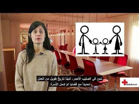 Så jobbar Röda Korset med familjeåterförening