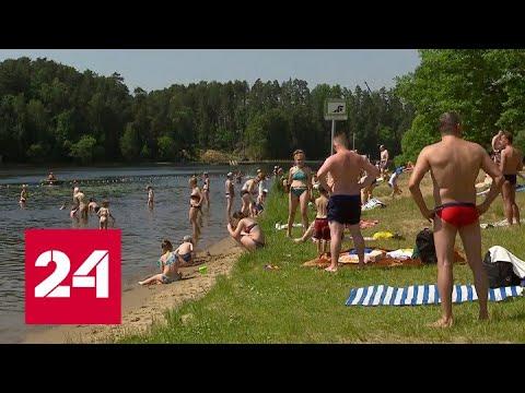 Синоптики рассказали, когда москвичи смогут открыть купальный сезон