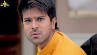 Govindudu Andarivaadele Movie Ram Charan Emotional Scene | Kajal, Prakash Raj | Latest Telugu Scenes - SRIBALAJIMOVIES