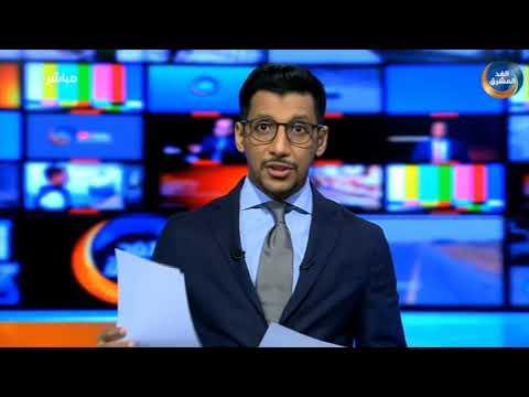 موجز أخبار الثامنة مساءً | انفجار محطة غاز منزلي في منطقة الحوبان بمحافظة تعز (6 مايو)
