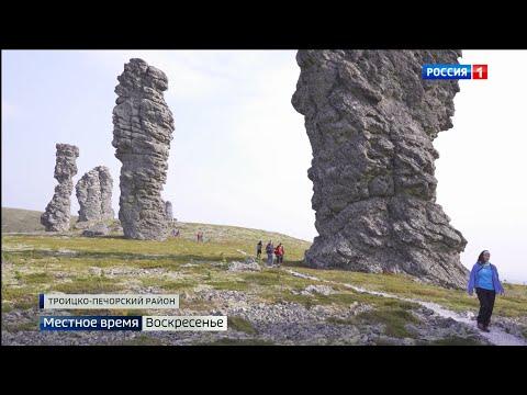 """Сотрудники ГТРК """"Коми Гор"""" помогли проложить экотропу на плато Маньпупунёр"""
