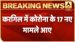 Kargil: 17 new cases of Covid-19 detected in Ladakh - ABPNEWSTV