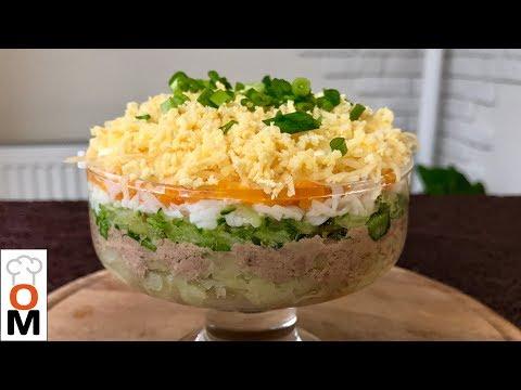 Ольга Матвей | Нежнейший Салат из Печени Трески, Очень РЕКОМЕНДУЮ | Salad Recipe