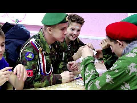 Владимир Уйба принял участие в селекторном совещании с Министром обороны России