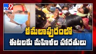 ఈటలకు రాజేందర్కు ఘనస్వాగతం పలికిన అభిమానులు - TV9 - TV9