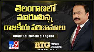 Big News Big Debate : దళితుల చుట్టూ తెలంగాణ రాజకీయం.. హుజురాబాద్ఎ న్నికే లక్షమా? - TV9 - TV9