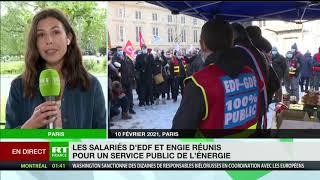 Des salariés d'EDF et Engie réunis pour le service public de l'énergie