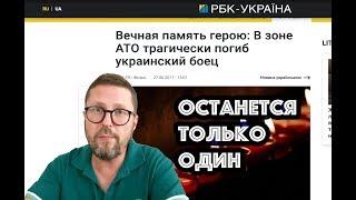 Это произошло Луганской
