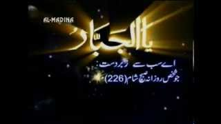 How to download 99 names of allah free mp3 youtube.
