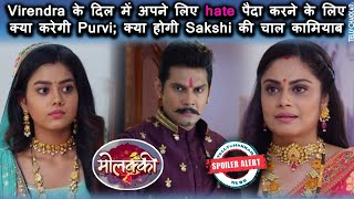 Molkki   Sakshi ने किया Purvi को मजबूर Virendra के दिल में अपनी लिए नफरत पैदा करने को   Checkout - TELLYCHAKKAR