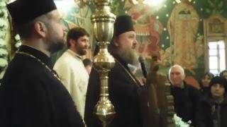LIVE: Slujba Sfintei Liturghii Arhieresti - Sf. Antonie de la Iezerul Valcii - PS Parinte Timotei